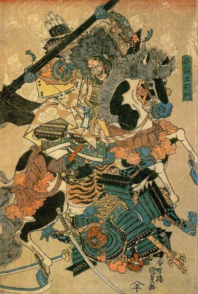 日本 三 大 怨霊