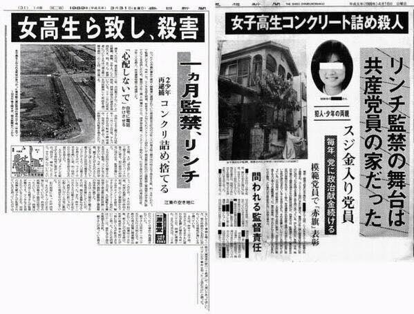 事 殺人 ハロー キティ [B!] 【ハローキティ殺人事件】香港で起こった悲惨な事件の詳細と結末とは?