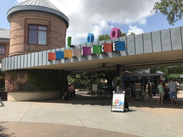 ヒューストン動物園